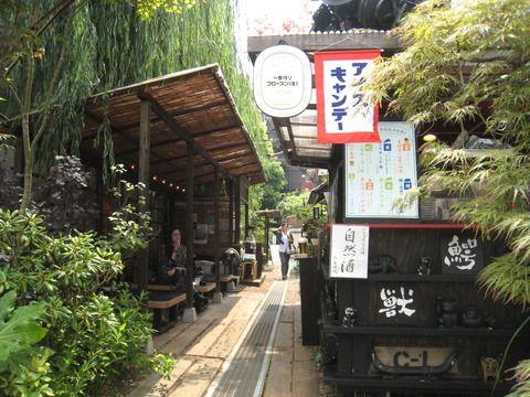 Omotesando. Shibuya city, Tokyo