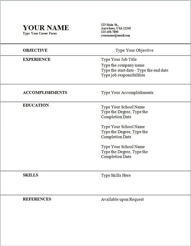 Students First Job Resume Sample - Students First Job Resume Sample will give ideas and strategiesto develop your own resume. Do you needa strategic resume toget your next leadership role or even a more challenging position?There are so many kinds of Free Resume Templates. Resume Examples For Students First Job Students First ... - http://allresumetemplates.net/3105/students-first-job-resume-sample/
