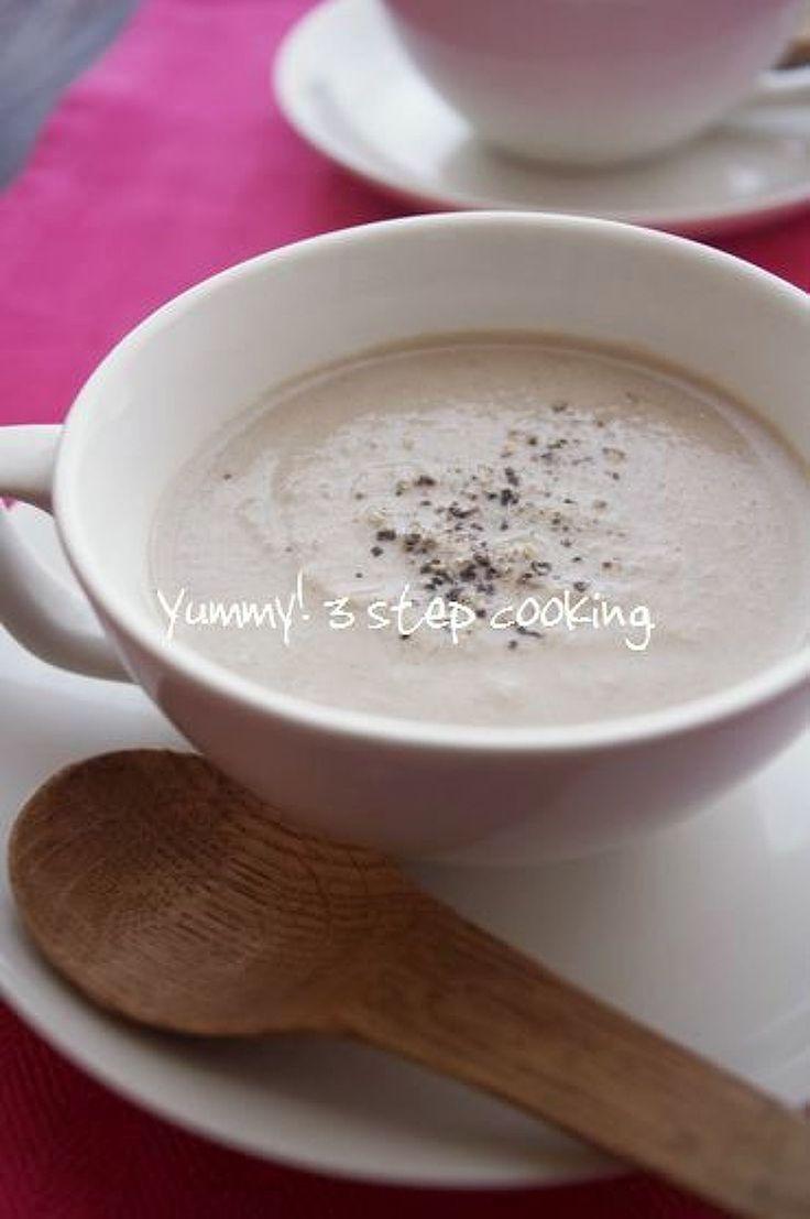 チョコっと隠し味、ゴボウと豆乳のポタージュ by ヤミー | レシピサイト「Nadia | ナディア」プロの料理を無料で検索
