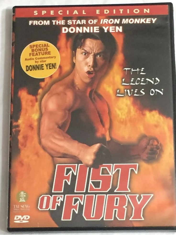 Fist of Fury DVD Special Edition Donnie Yen The Legend Lives On Martial Arts