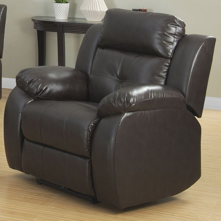 Troy Transitional Glider Reclining Arm Chair