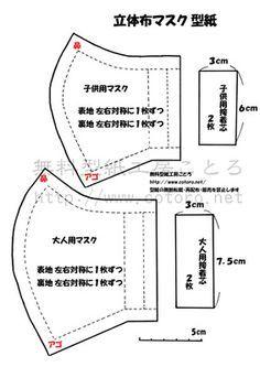 pdf 印刷 コンビニ レターサイズ