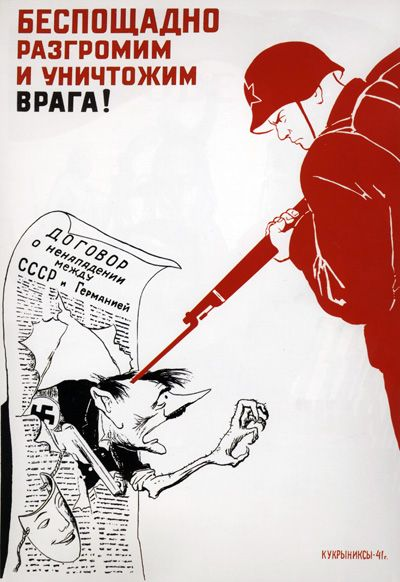 Soviet poster depicting a Red Army soldier confronting Hitler.