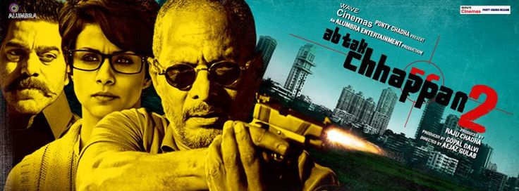 Ab Tak Chhappan 2 - Theatrical Trailer which is starring by Nana Patekar, Gul Panag, Ashutosh Rana! Nana Patekat done 56 encounters But here is 1 encounter is equal to all this 56.  See this trailer will Will rock you.