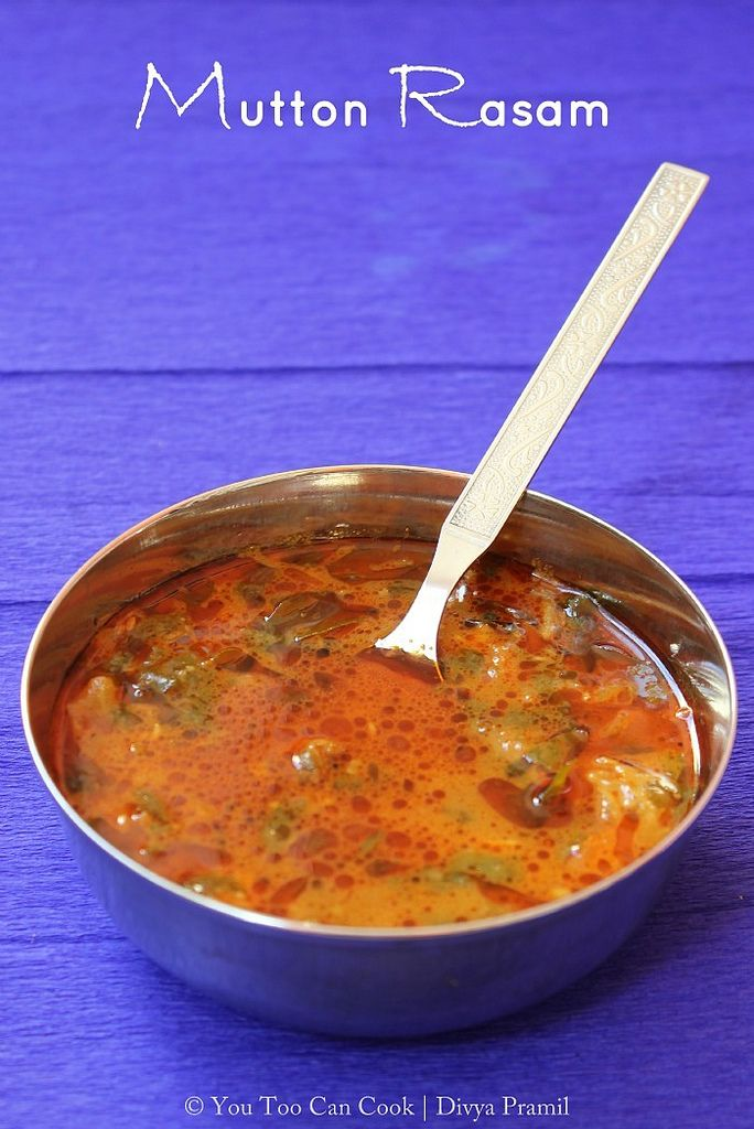 Chettinad Mutton Rasam | Spicy Tangy Indian Mutton Soup | South Indian ...