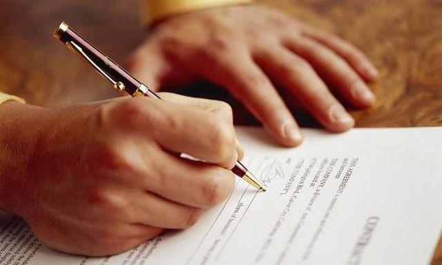 Ίσοι συνταξιοδοτικά με τους έγγαμους όσοι υπογράφουν σύμφωνο συμβίωσης: Ίσα συνταξιοδοτικά δικαιώματα με τους έγγαμους θα έχουν όσοι όσοι…