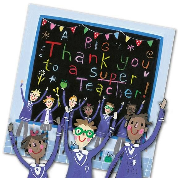 S259 Super Teacher.  Phoenix Trading greetings card.  £1.75 or £1.40 each when you buy 10 or more cards of any design.