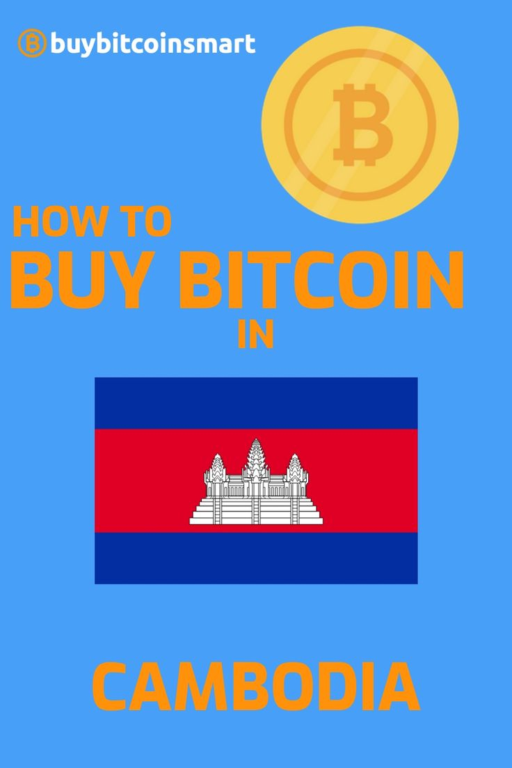 Find the best cryptocurrency exchanges to buy bitcoin in Cambodia. Read our step-by-step guide and find the best crypto exchanges to purchase BTC safely. Do you already hold bitcoin or any other cryptocurrency? What's your largest holding? Drop a comment! #buybitcoinsmart #bitcoin #crypto #buybitcoin #hodl #cambodia #bitcoincambodia #cryptocambodia #cryptocurrency #btc