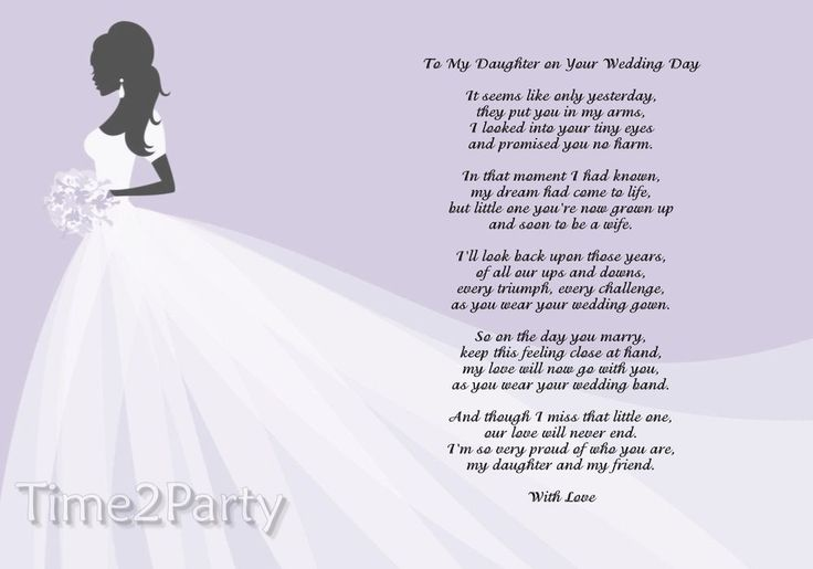 Father Daughter Wedding Gifts: Details About A4 Poem To My Daughter On Her Wedding Day