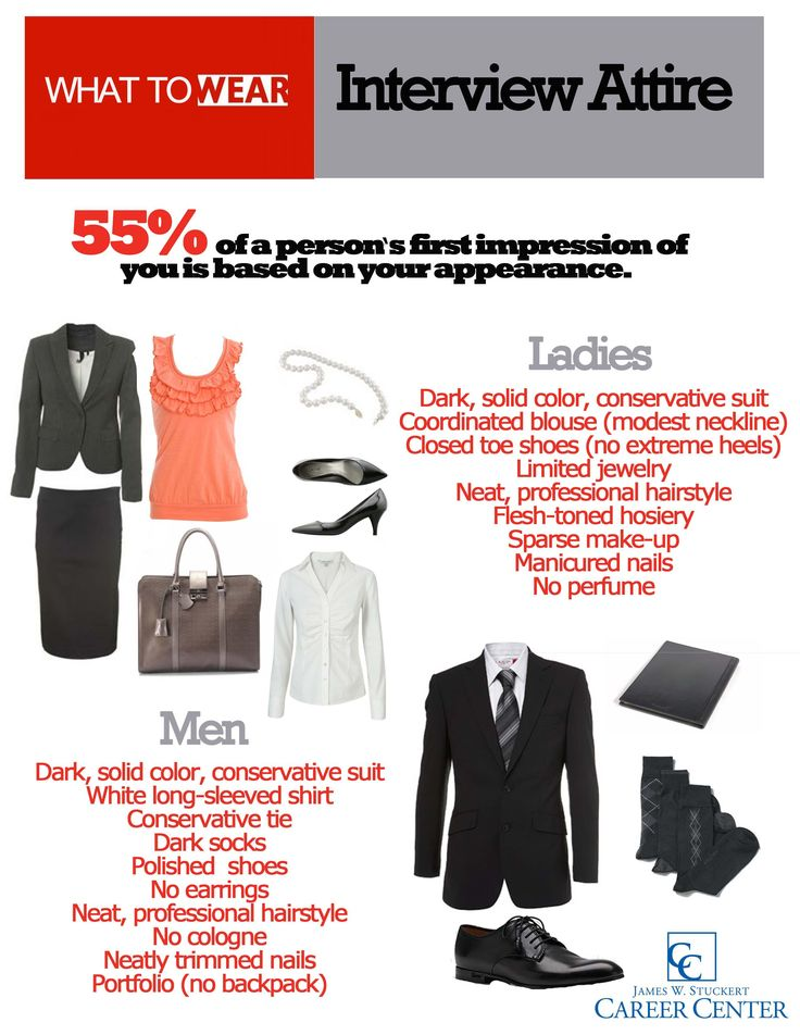 Job Interview Clothes Do\u0027s and Don\u0027ts