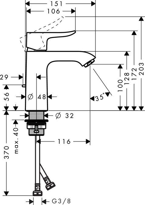 Metris Смесители для раковины: с одним рычагом, хром, Арт. № 31121000
