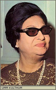 Umm Kulthum is the most popular and treasured musician in the Middle East of this century. She was immensely popular for 50 years, and still her songs are heard frequently all over the entire Arab world.