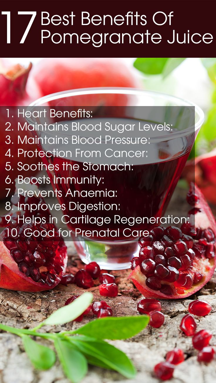 One of the best parts about pomegranate (besides the flavor) is how good for you it is. Reap all of pomegranate's benefits and skip the processed, sugary juice with The Press.