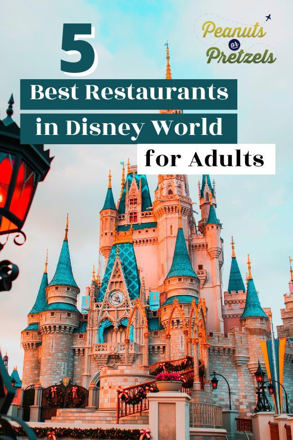5 Of The Best Restaurants In Disney World For Adults Best Disney World Restaurants Disney World Tips And Tricks Disney World Restaurants