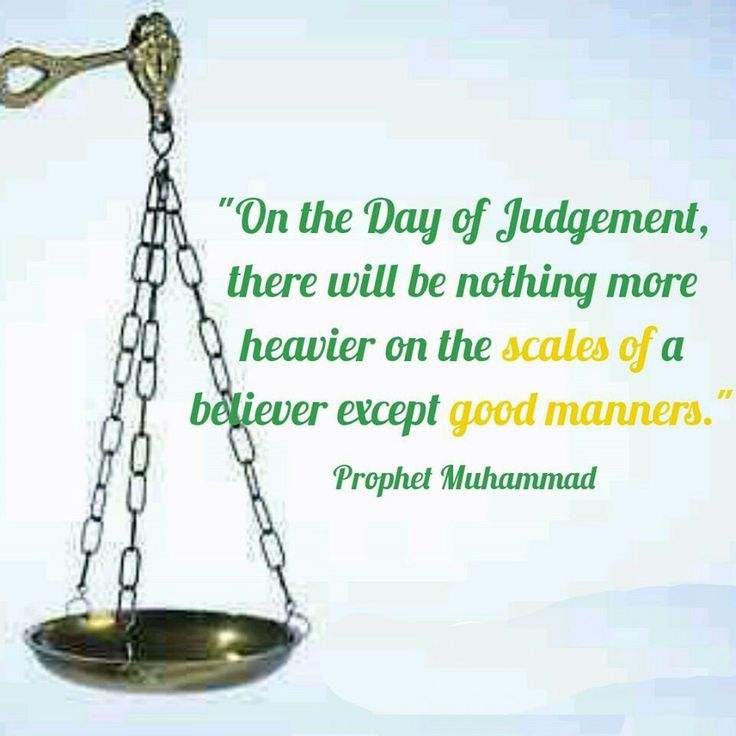 1000+ images about Hadith (Sayings of Hazrat Muhammad SAW ...