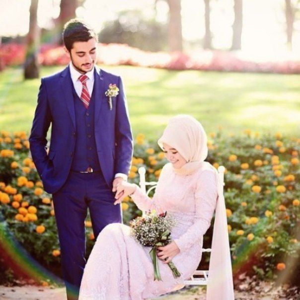 Muslim couple cute