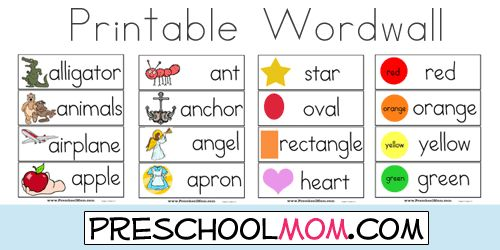 Free Preschool Printables at Preschool Mom