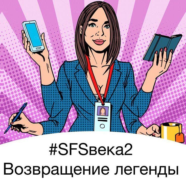 "книги Игоря Манна ""Маркетинг без бюджета"", ""Номер 1"" и ""Точки контакта""?"