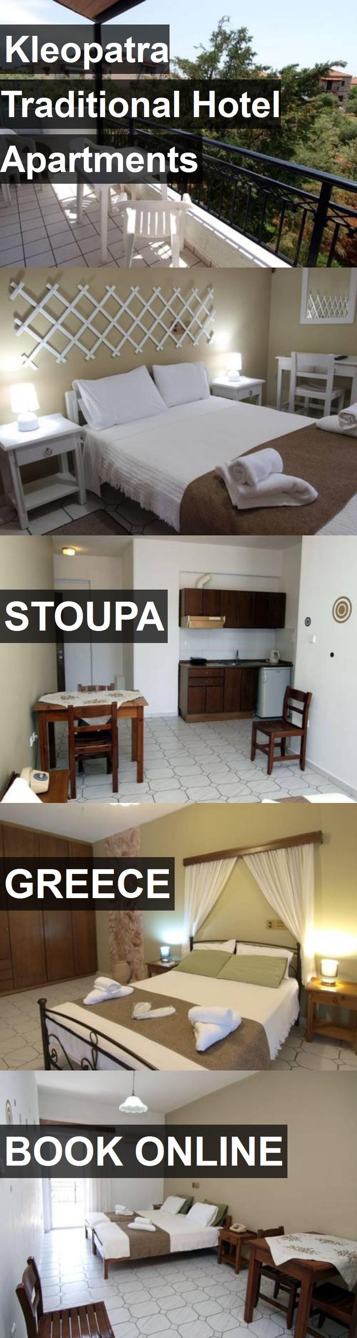 Kleopatra Traditional Hotel Apartments in Stoupa, Greece. For more information, photos, reviews and best prices please follow the link. #Greece #Stoupa #travel #vacation #hotel #apartment