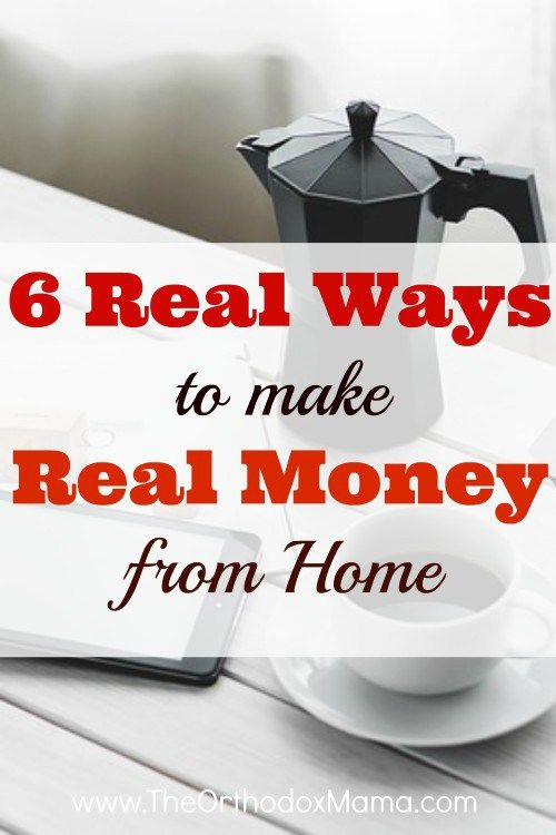 With all of the scams out there, it can be hard to know what work at home opportunities are legitimate.  These 6 Ways of Making Real Money at Home are all tried and true.  Take a look!