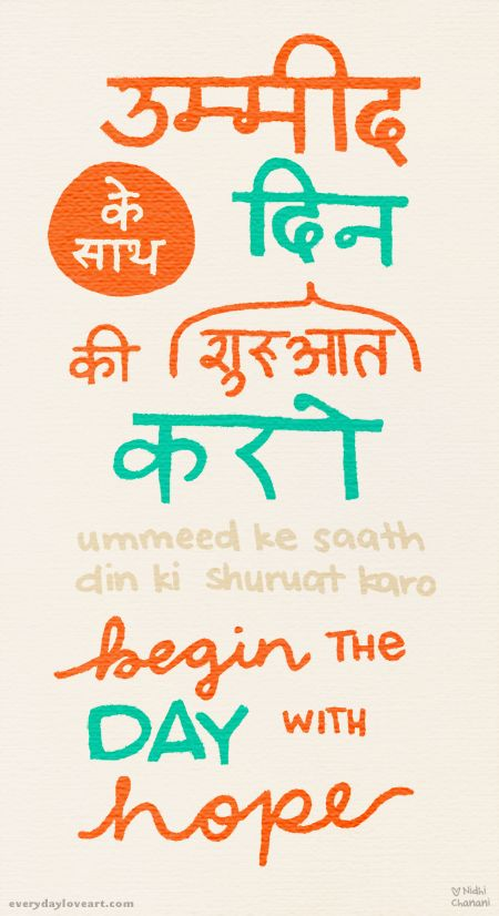 saturday school - week 32 by ittybittynidhi.deviantart.com on @deviantART