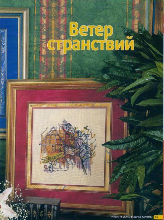Gallery.ru / Фото #3 - 125 - Ganhik