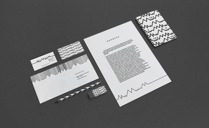 минималистичное письмо в 1 фирм стиле