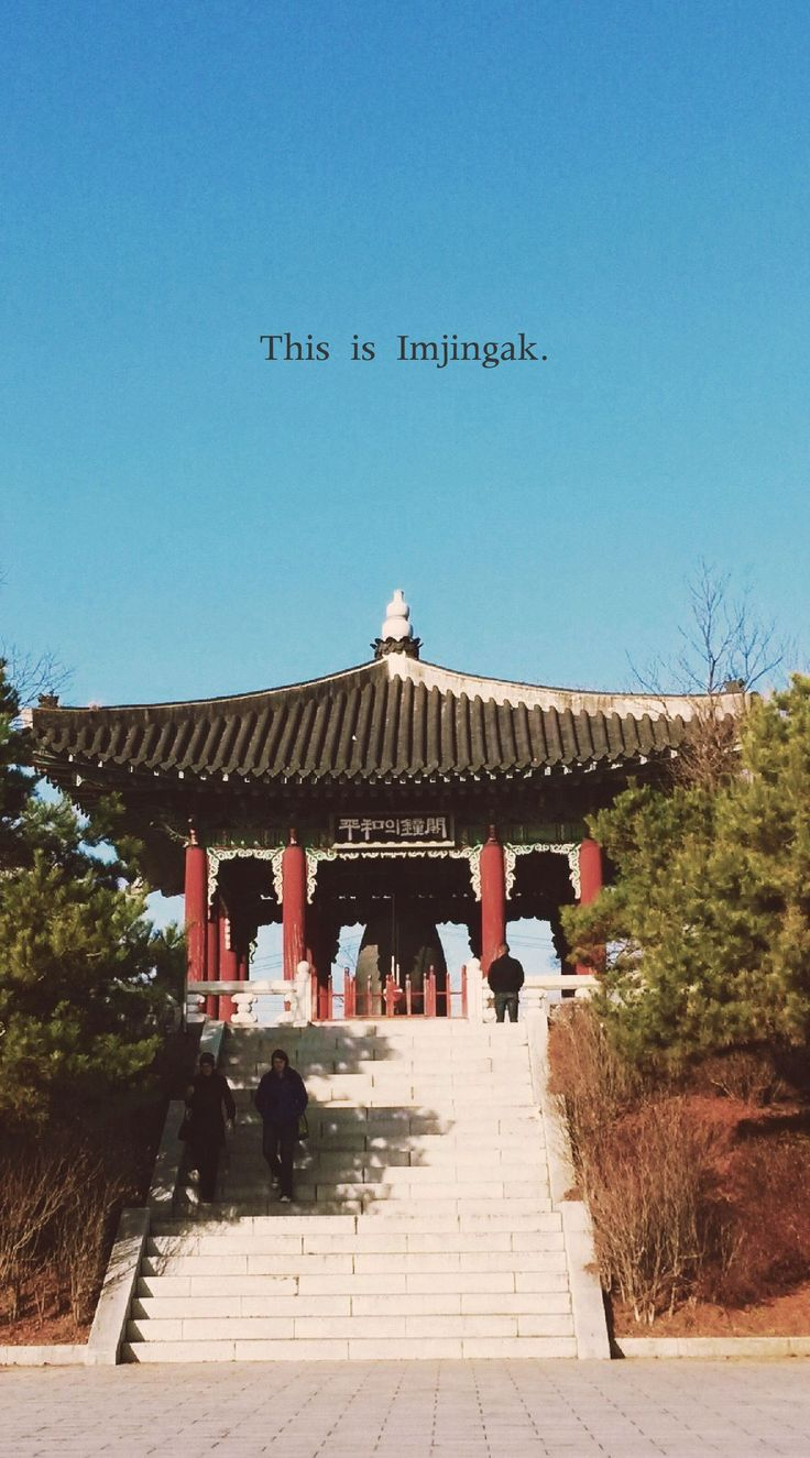 #6 Visit Imjingak where you can observe the sadness of division of Korea.
