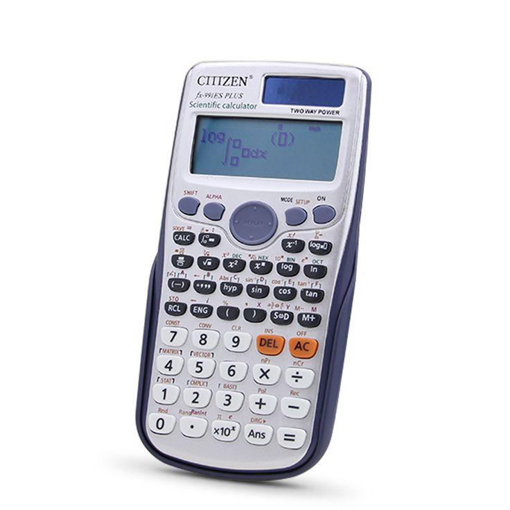 compare prices fx 991es scientific calculator dual power with 417 functions solar hesap makinesi #solar #power #calculator