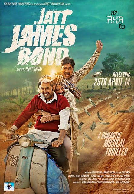 Jatt James Bond Full Movie Download! Free Download Comedy Bollywood Punjabi Movie! DVD http://www.freedownloadedmoviez.com/2015/10/jatt-james-bond-full-movie-download.html #movies #movie #bollywoodmovies #comedymovies #punjabimovies #movies2015 #jattjamesbond