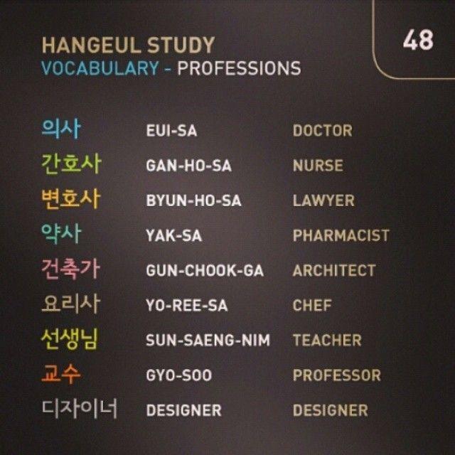 love_learn_korean's photo on Instagram                                                                                                                                                      Mais