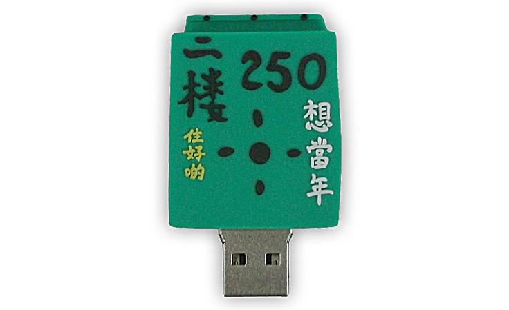8GB USB flash disk - G.O.D. Hong Kong classic Hong Kong letterbox