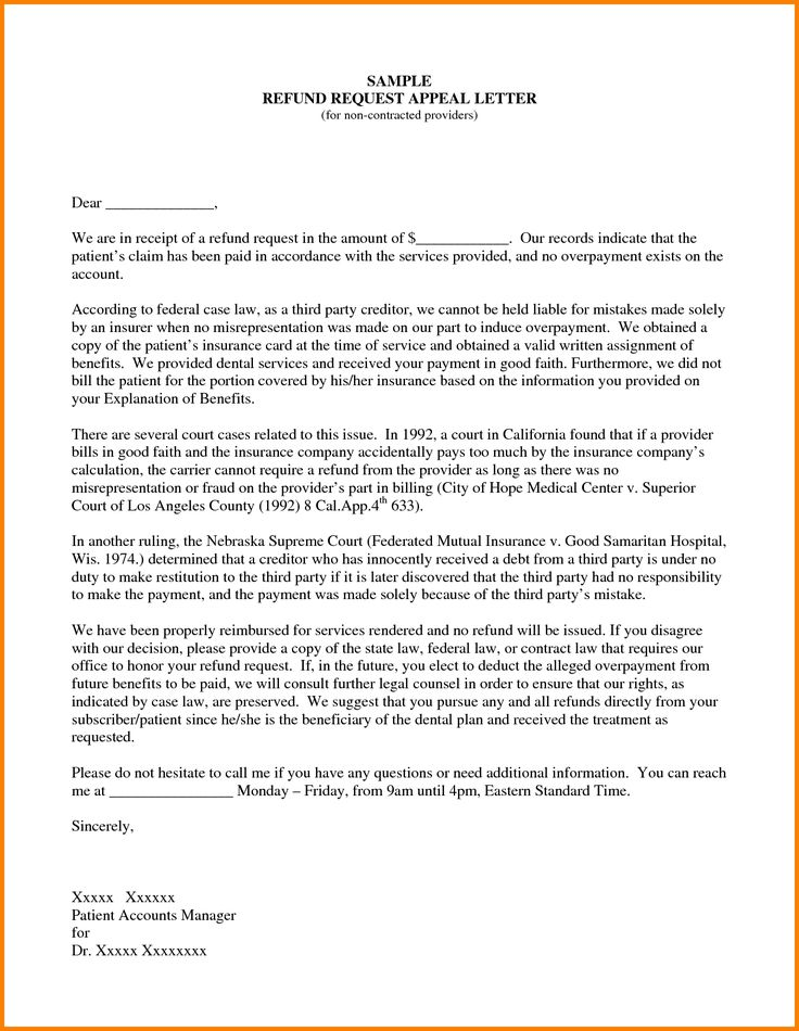 Sample insurance appeal letter for authorization best business sample insurance appeal letter for authorization best business claim tax refund claiming her home design idea pinterest decoration and interiors spiritdancerdesigns Gallery