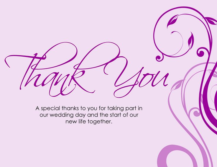 A special thanks to you for taking part in our wedding day and the – Thanks Card Words