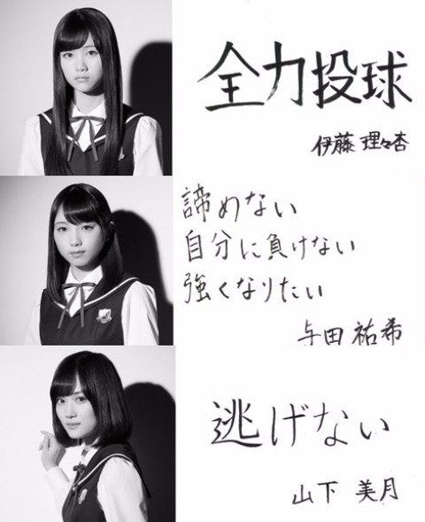 乃木坂46まとめ⊿乃木仮めんばー (@nogikaremember) | Twitter