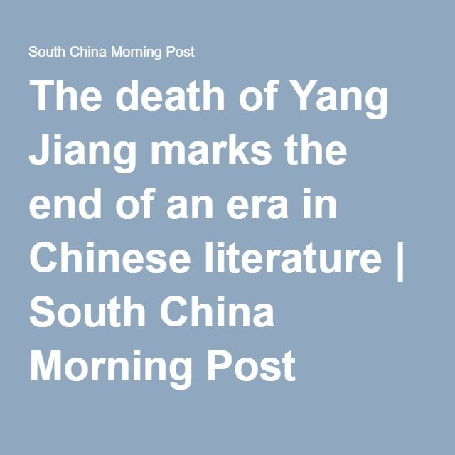 The death of Yang Jiang marks the end of an era in Chinese literature | South China Morning Post