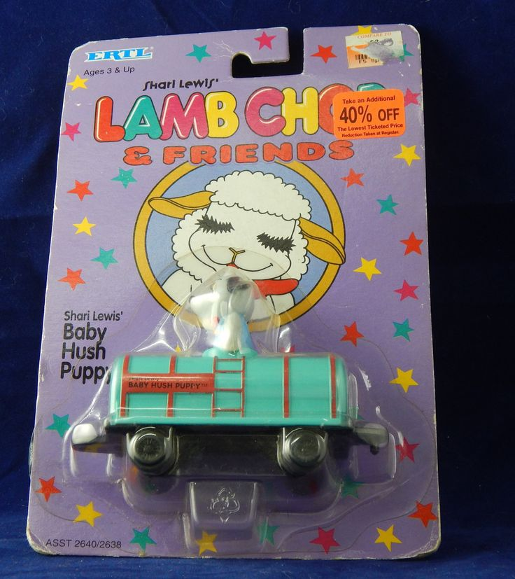 1994 Ertl Shari Lewis LAMB CHOP & Friends Baby Hush Puppy Diecast Train Tanker Car NIP (New In Package) by InGrammasAttic on Etsy