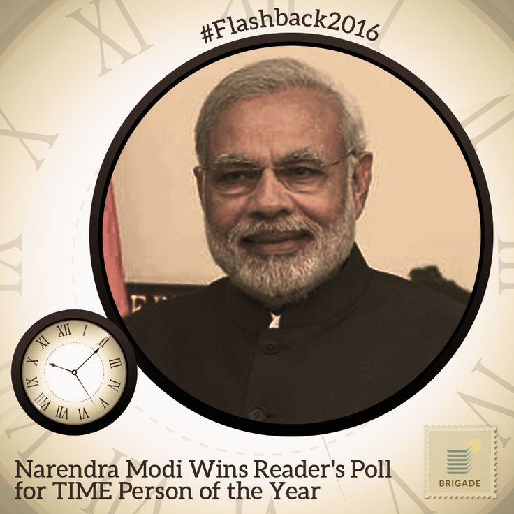 Though he missed on the ultimate title, PM #Modi won the Reader's Online Poll for the TIME Person of the Year.