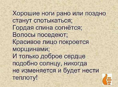 (7) Одноклассники