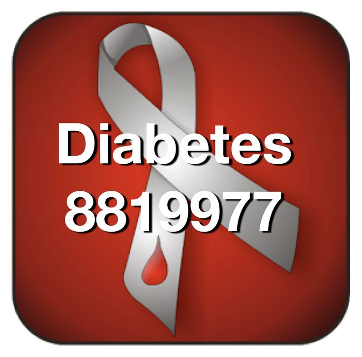 Grabovoi Code for Diabetes.