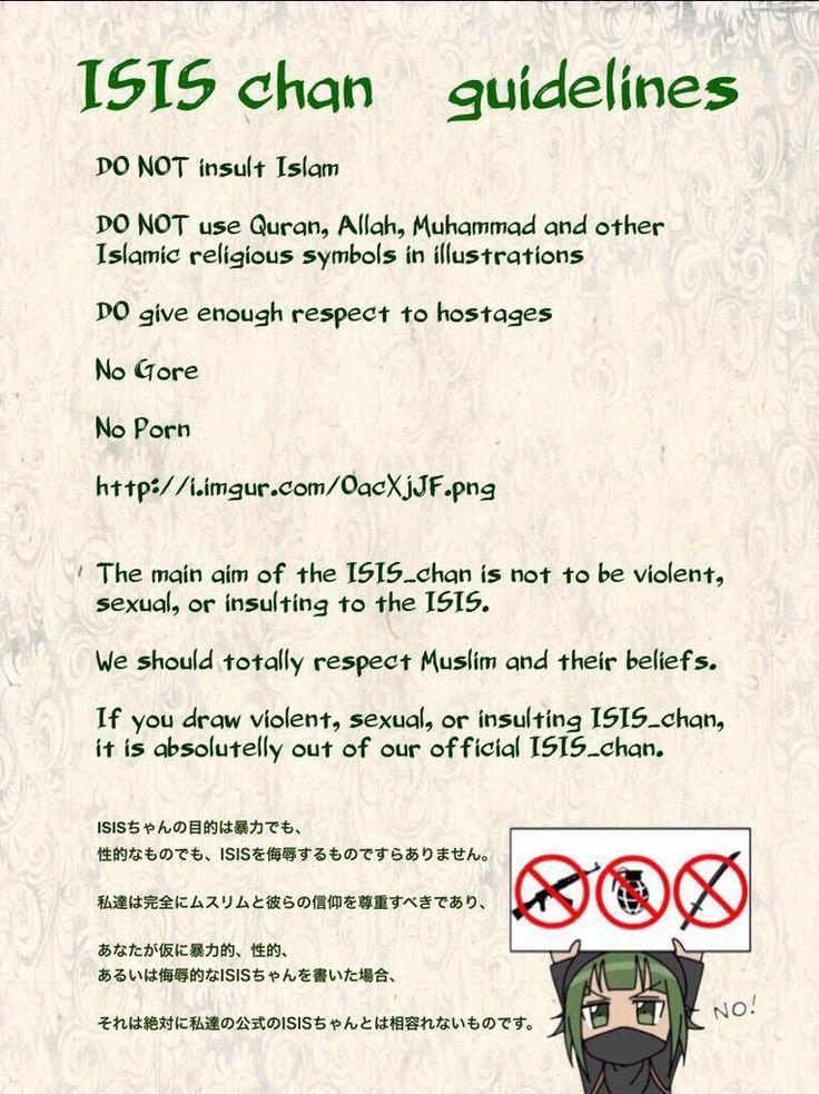 ISISchan guidelines