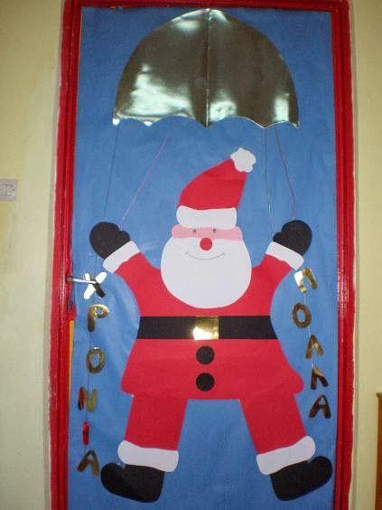 παιχνιδοκαμώματα στου νηπ/γειου τα δρώμενα: χριστουγενιάτικαααααααααααα ............
