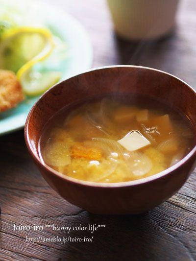 Miso Soup with Kabocha, Onion, and Tofu かぼちゃ・玉ねぎ・あげ・豆腐の味噌汁