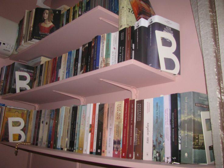 Bookshelves  photo by maria koulouri