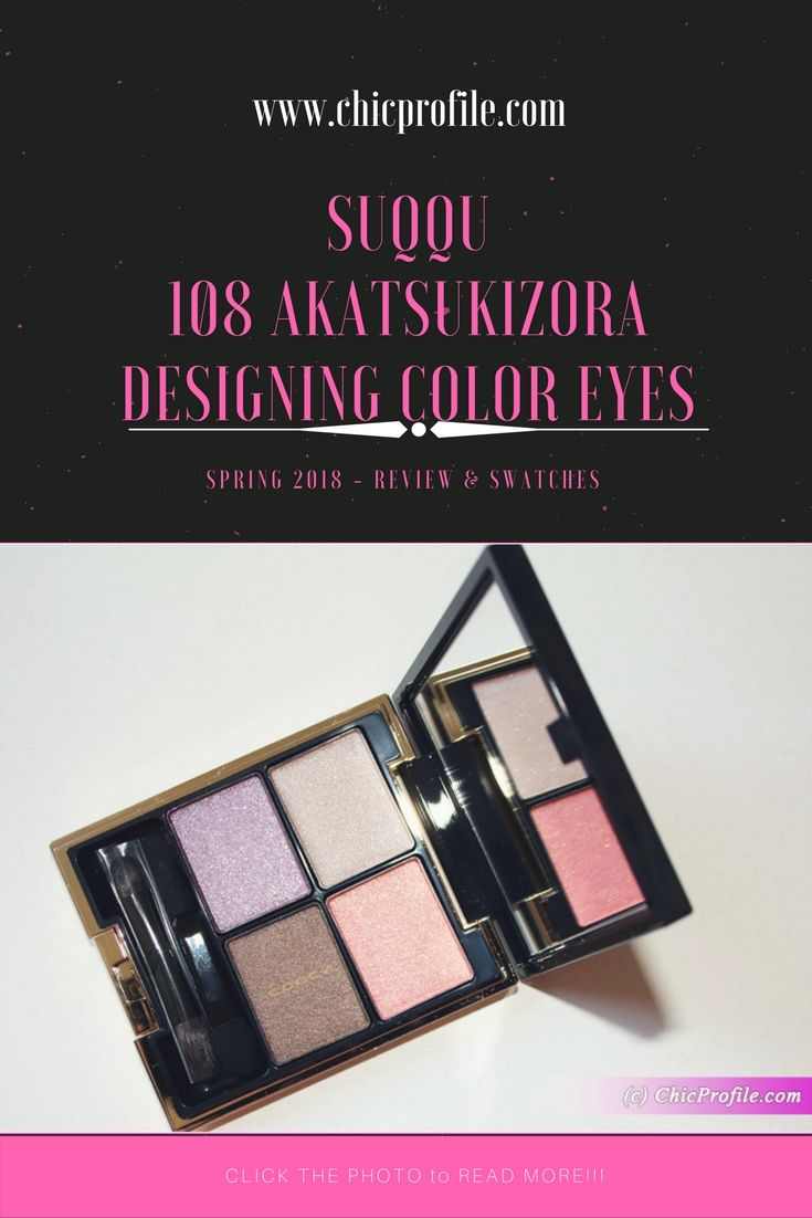 SUQQU Akatsukizora (108) Designing Color Eyes (£46.00 for 5.6 g / 0.19 oz) is comprised of vivid purple, bright coral, khaki brown and glimmering gold.  via @Chicprofile