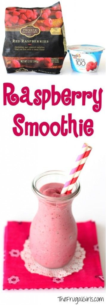 Easy Raspberry Smoothie Recipe! ~ from TheFrugalGirls.com ~ the perfect healthy breakfast smoothie or delicious lunch treat! #smoothies #recipes #thefrugalgirls