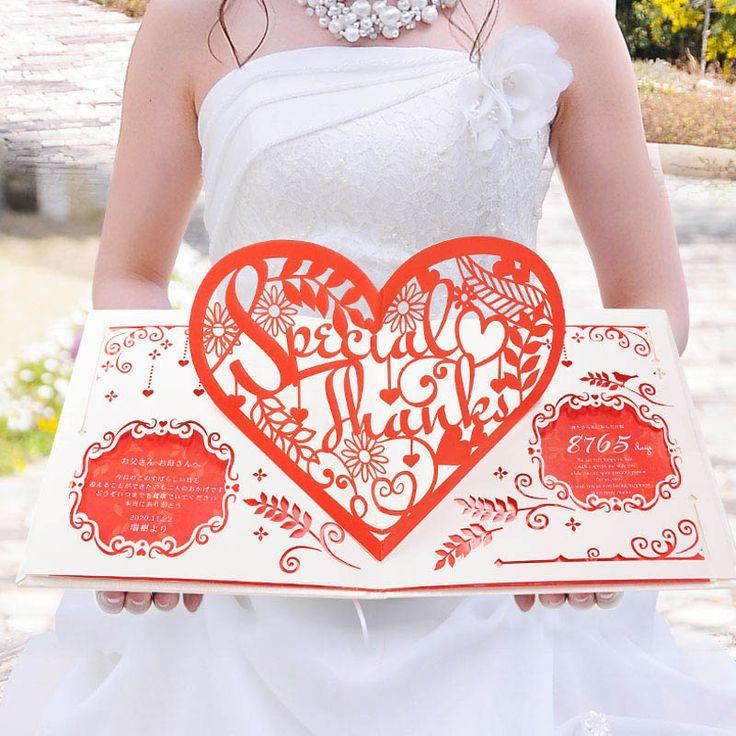 \NEW/「両親へのプレゼント」とびだす感謝状「ハート」/結婚式/花嫁からの手紙 を販売する「ファルベ」は、おしゃれな結婚式アイテム専門店。結婚式の招待状や、両親のプレゼントなどウェディングに必要なものはおまかせ下さい。オリジナルギフトや招待状の制作もぜひご相談ください。