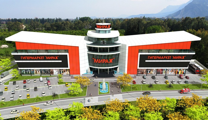Miraj Shopping Mall