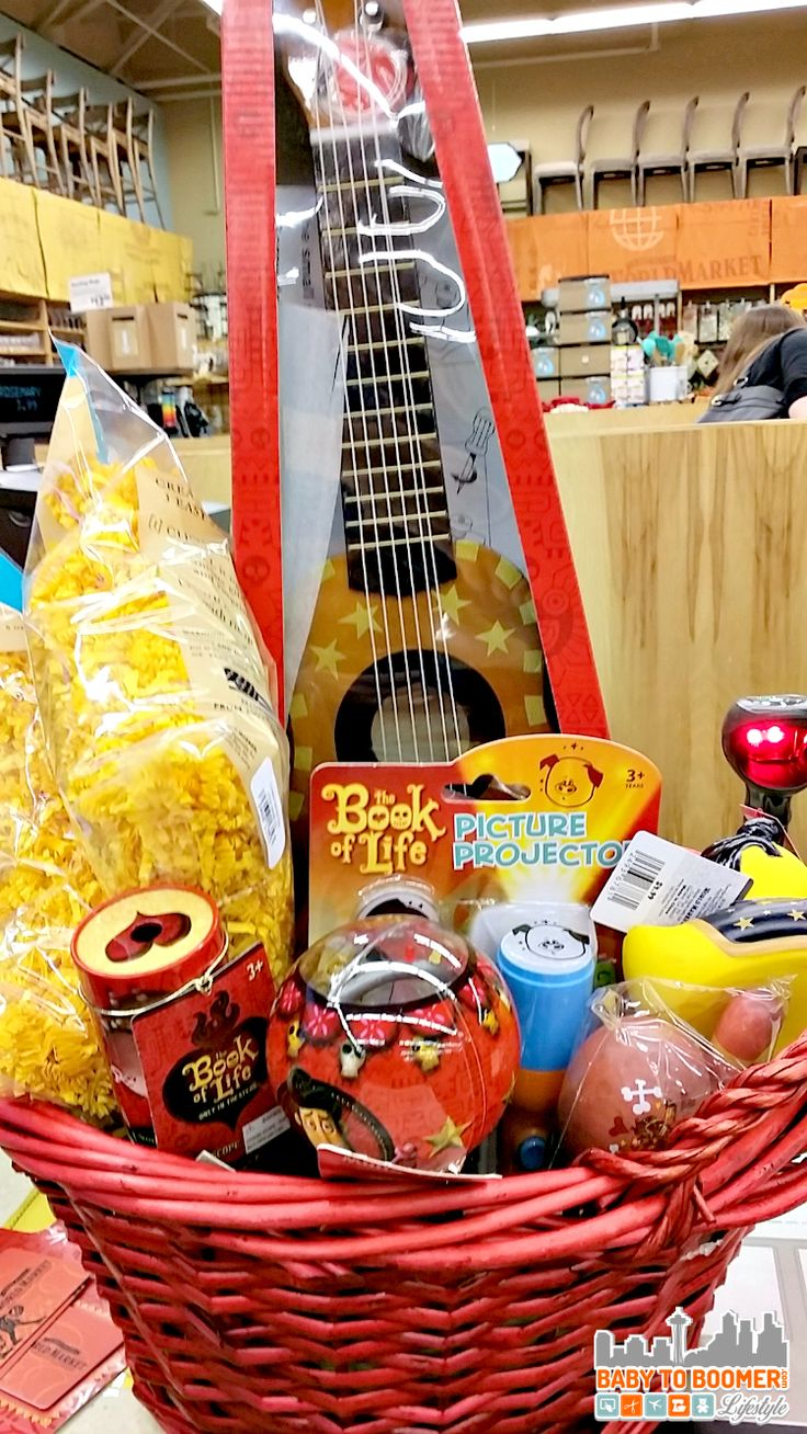 My World Market Gift Basket - Before - The BOOK OF LIFE World Market Exclusives & Sweepstakes #BookofLife @WorldMarket Sponsored