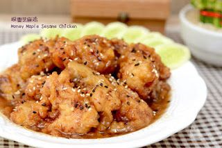 Coco's Sweet Tooth ......The Furry Bakers: 枫蜜芝麻鸡 Honey Maple Sesame Chicken